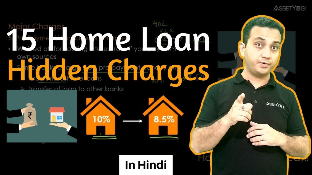 union-home-mortgage-review-home-loan-hidden-charges-hindi