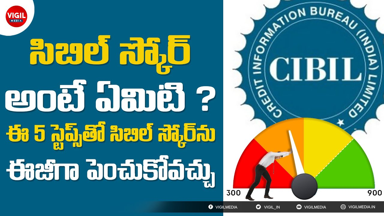 is-706-a-good-credit-score-what-is-cibil-score-in-telugu-how-to-improve-cibil-score-in-telugu-how-to-improve-my-cibil-score