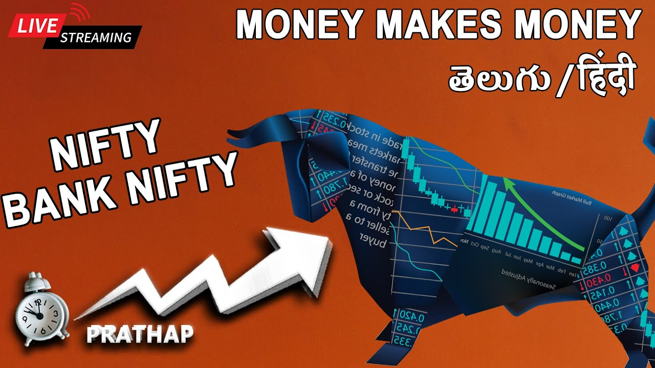 stock-market-research-paper-nifty-bank-nifty-live-trading-option-selling-risk-free-strategy-telugu-hindi