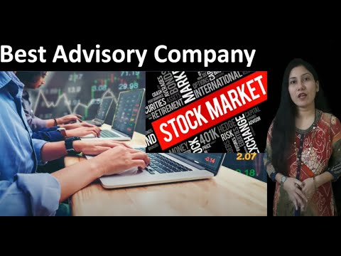 stock-market-consultancy-best-stock-market-advisory-company-in-india-2021-what-is-reality-must-watch-video