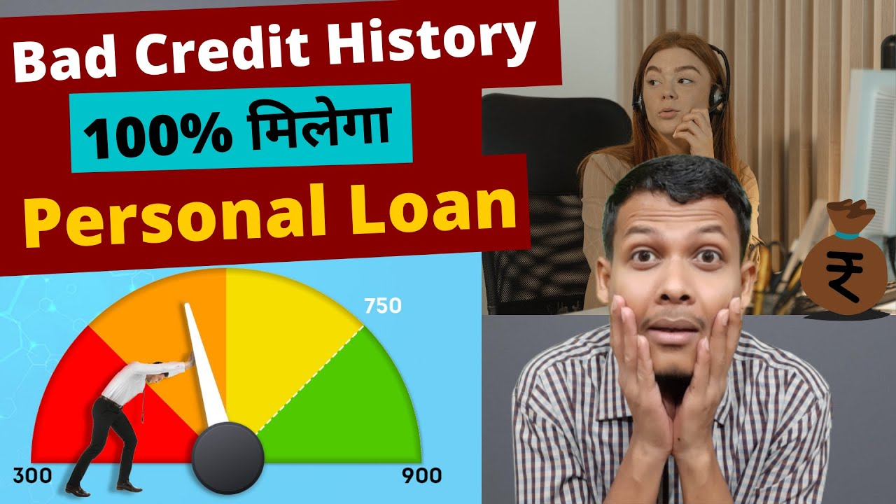 697-credit-score-how-to-get-a-personal-loan-with-low-cibil-score-%e0%a5%a4-loan-with-low-or-bad-cibil-credit-score-%e0%a5%a4-hindi