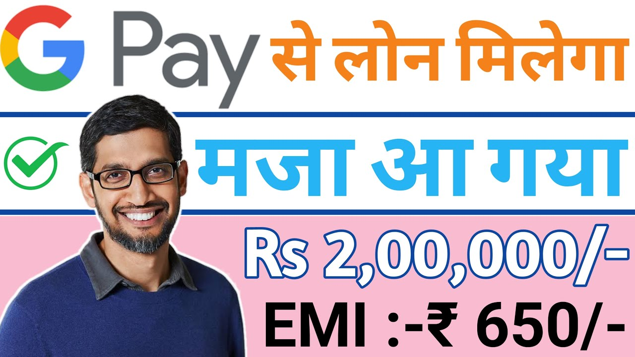 loan-place-near-me-instant-personal-loan-google-pay-rs150000-bank-proof-no-salary-slips-g-pay-%e0%a4%b8%e0%a5%87-%e0%a4%b2%e0%a5%8b%e0%a4%a8-%e0%a4%ae%e0%a4%bf%e0%a4%b2%e0%a5%87%e0%a4%97