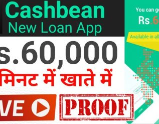 cashbean-online-instant-personal-loan-get-%e2%82%b960000-loan-no-credit-score-required-without-salary