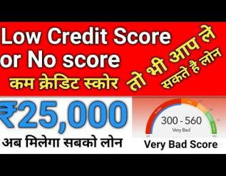low-credit-score-or-no-score-how-to-get-loan-no-credit-score-poor-sibil-score