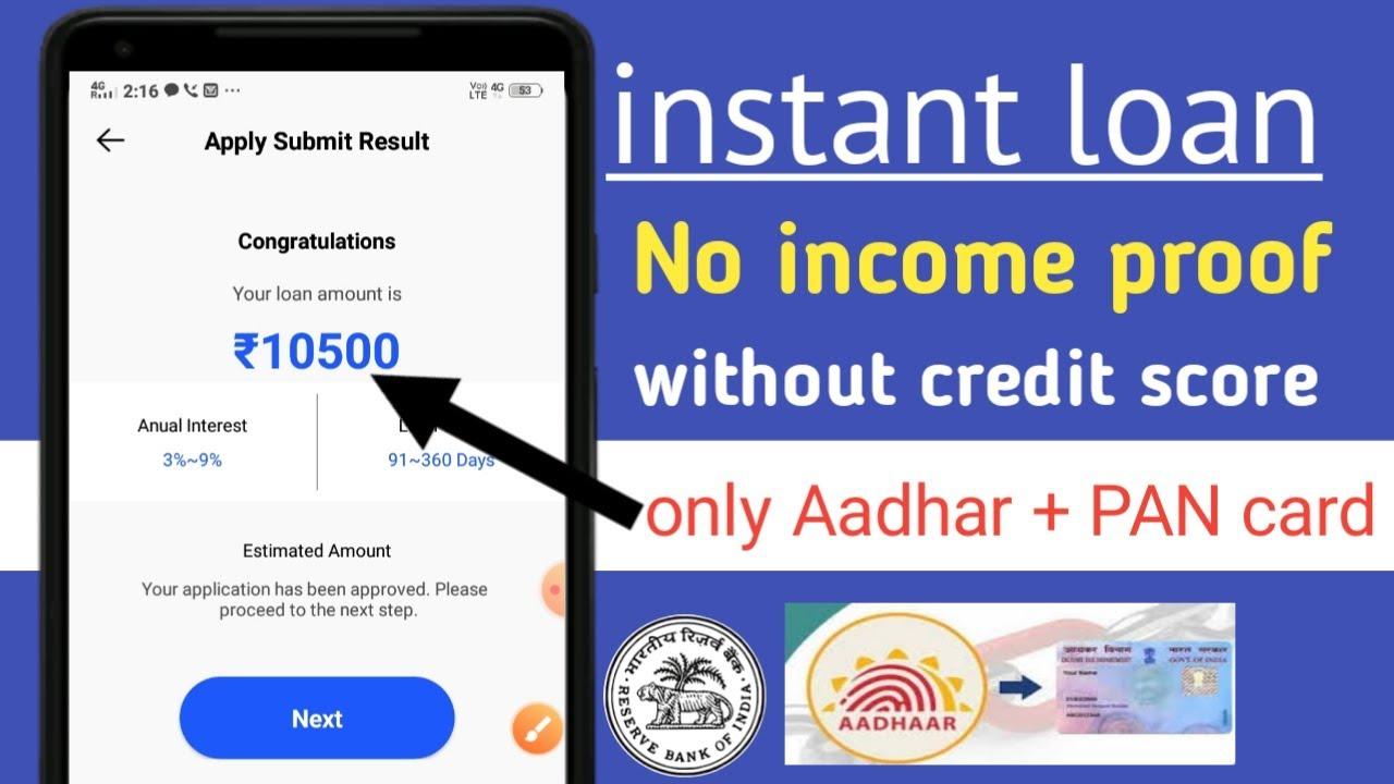 instant-loan-without-cibil-score-loan-new-loan-app-instant-personal-loan-fraud-app