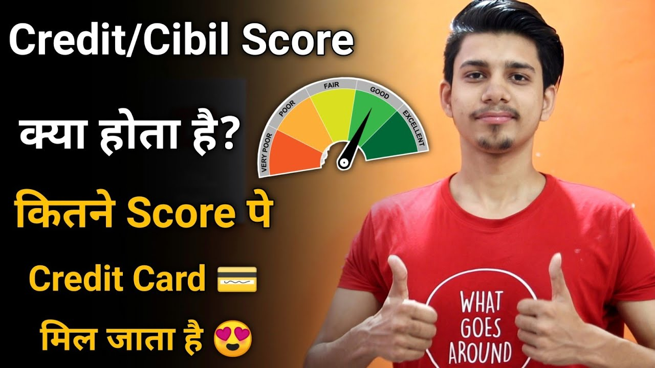 what-is-credit-cibil-score-%c2%a6-what-is-credit-score-%c2%a6-what-is-cibil-score-%c2%a6credit-cibil-score-kya-hai