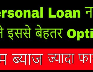 union-home-mortgage-review-personal-loan-%e0%a4%95%e0%a4%ad%e0%a5%80-%e0%a4%ae%e0%a4%a4-%e0%a4%b2%e0%a5%87%e0%a4%a8%e0%a4%be-loans-loans-in-india-best-loan-option