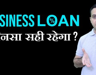 union-home-mortgage-review-business-loans-india-hindi