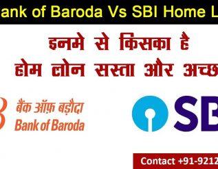 union-home-mortgage-review-bank-of-baroda-vs-sbi-home-loans-comparison-bob-vs-sbi-home-loan-by-money-mantras