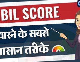 credit-score-712-how-to-improve-cibil-score-tips-to-improve-credit-score