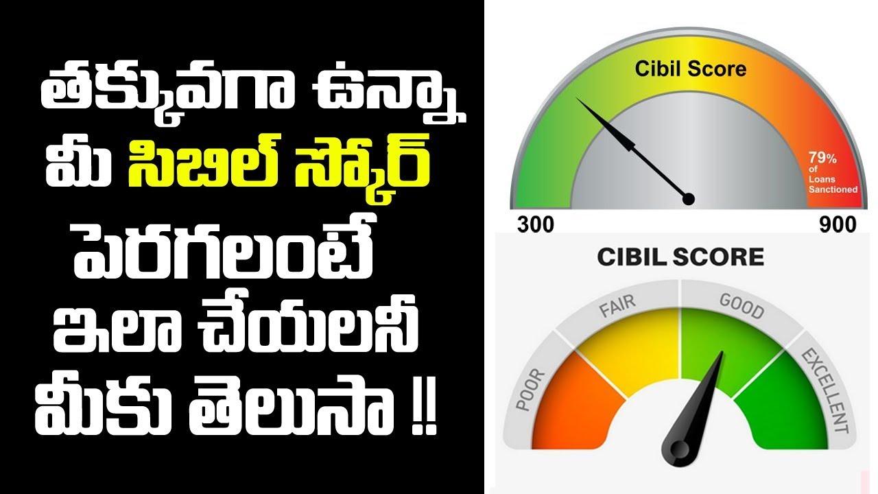credit-score-726-cibil-score-credit-score-explained-in-telugu-solutions-for-your-cibil-credit-report-problems