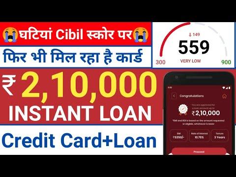 664-credit-score-zero-cibil-score-%e0%a4%ab%e0%a4%bf%e0%a4%b0-%e0%a4%ad%e0%a5%80-instant-loancredit-card-online-loan-no-income-proof-step-up-credit-card