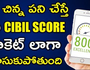 is-721-a-good-credit-score-how-to-increase-credit-score-fast-credit-score-explained-in-telugu-ways-to-improve-credit-score