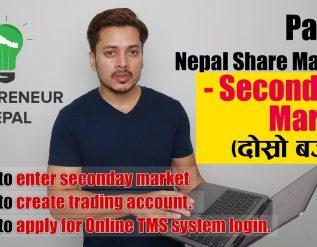 secondary-market-stock-options-nepal-share-market-secondary-market-%e0%a4%a6%e0%a5%8b%e0%a4%b6%e0%a5%8d%e0%a4%b0%e0%a5%8b-%e0%a4%ac%e0%a4%9c%e0%a4%be%e0%a4%b0-part-4-trading-a-ctms-login
