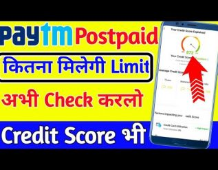 credit-score-726-how-to-activate-paytm-postpaid-paytm-credit-score-check-how-to-check-paytm-postpaid-limit-in-new